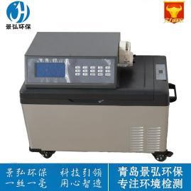 JH-8000D型自动水质采样器 污水厂可定时水样采样器