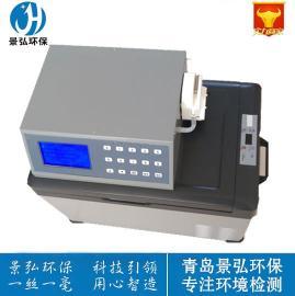 供应智能恒温水样采样器 自动水样采样器