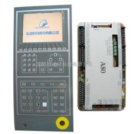 台湾弘讯电脑 弘讯注塑机电脑 弘讯电脑锁机