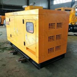 水冷30kw柴油发电机
