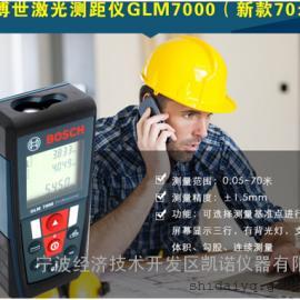 博世激光测距仪70米GLM7000
