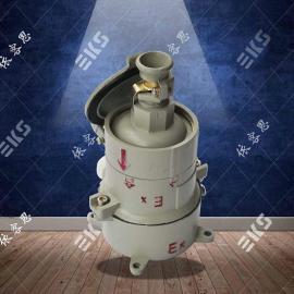 铜芯防爆插销插头插座AC-15/220V/380V 插座