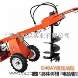 D40AY液压地钻 挖坑机 植树挖坑机 本田动力