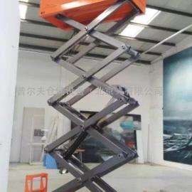 特价自行走升降平台 8米自行走升降机电动升降平台车北京现货