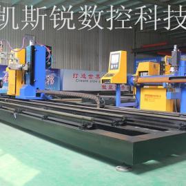 相贯线圆管切割机钢结构专用型方管圆管一体机
