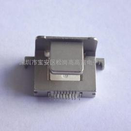 苹果无线背夹公头-U型电池(IPHONE充电器+软排线)