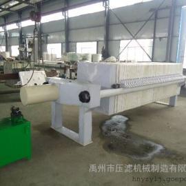 耐酸碱防腐蚀环保设备化工厂专用压滤机
