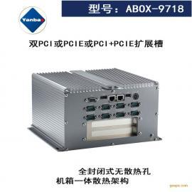 双PCI低功耗工控机4网卡工控机无风扇系列支持PCI扩展