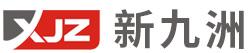 广东新九洲环境技术有限公司