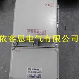 防爆变压器生产厂家