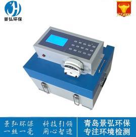 供应标准水质采样设备 自动水质采样器