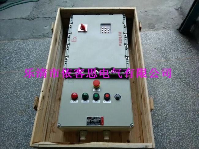 防爆变频器BXB52-5.5P