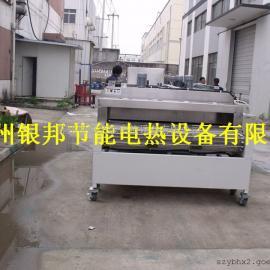 银邦隧道烘箱 专业隧道烘箱厂家 网带传动式流水线隧道烘烤箱