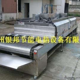 带冷却区隧道烘箱 隧道式烘干机 不锈钢网带传动隧道式烘烤箱