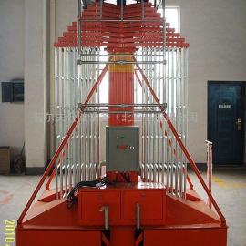 30米 电动液压升降平台 高空作业平台 套缸式 液压升降机