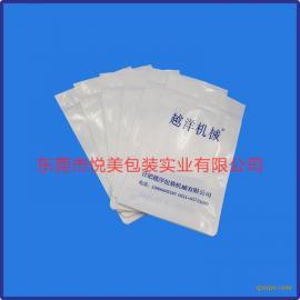 八边封袋厂家 八边封自立袋定制 PET印刷 复合袋