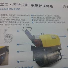 LPS600E 手扶单钢轮压路机 压实高效应用灵活