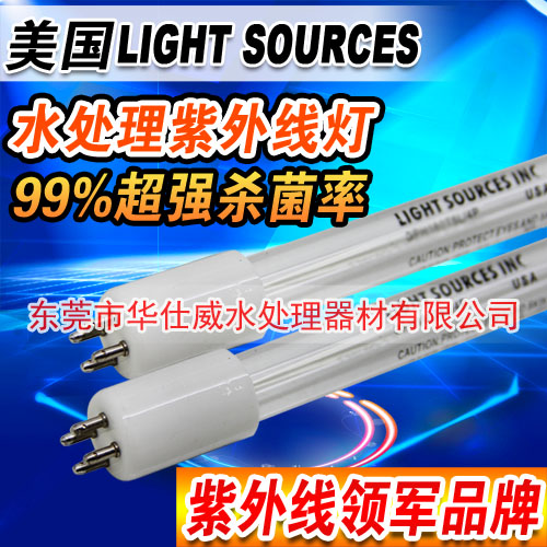代理工程设备专用杀菌灯GPHHA1554T6L/320W