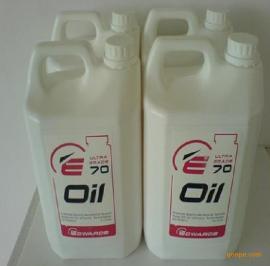 特�r�N售原�b正品 英�� �鄣氯A真空泵油UL70 � 4L
