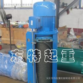 商场0.5吨CD1钢丝绳电动葫芦批发报价东特