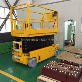 8米移动式升降台 剪叉式高空作业平台 自动行走液压升降平台