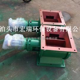供应电厂星型卸灰阀 旋转叶轮给料机 下料器 关风机