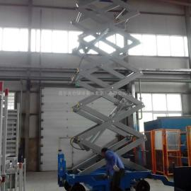 厂家直销 自行式升降机 电瓶辅助行走 500kg液压升降台