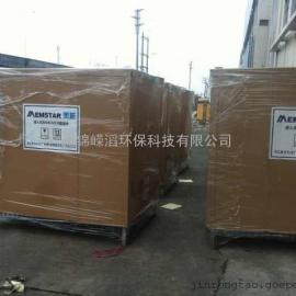 新加坡美能MBR膜、浸入式超滤膜组件 SMM-1520