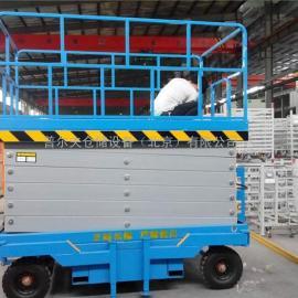 厂家直销升降机500kg12米移动式升降平台 高空作业平台