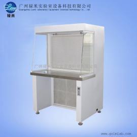 实验室净化工作台 单人单面水平流洁净工作台 可定制