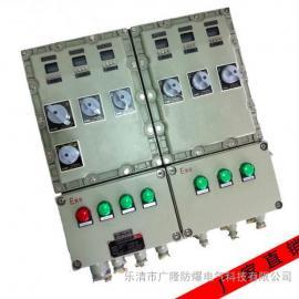 电伴热带防爆温控配电箱 管道电伴热防爆温控箱