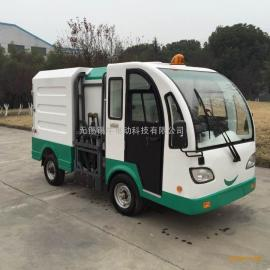 直销2座电动垃圾翻桶车价格,2吨垃圾吊桶车厂家,景区垃圾清运车
