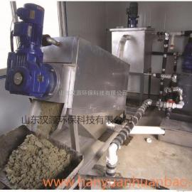 汉源 ZDL201 不锈钢叠螺污泥脱水机 叠螺机