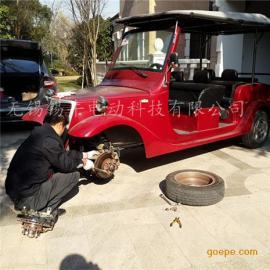 无锡电动看房车维修,贵宾接送电瓶车维修,四轮观光车更换配件等