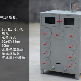郑州烧煤气烤红薯炉