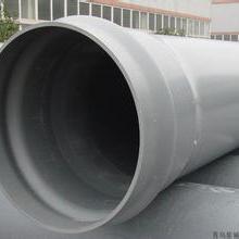 高陵县PVC管材,农村农田PVC-U灌溉管