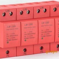 交流440v一级电源防雷器10/350us