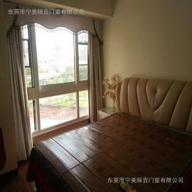 深圳隔音窗