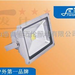 dmx512外控led投光灯生产厂家