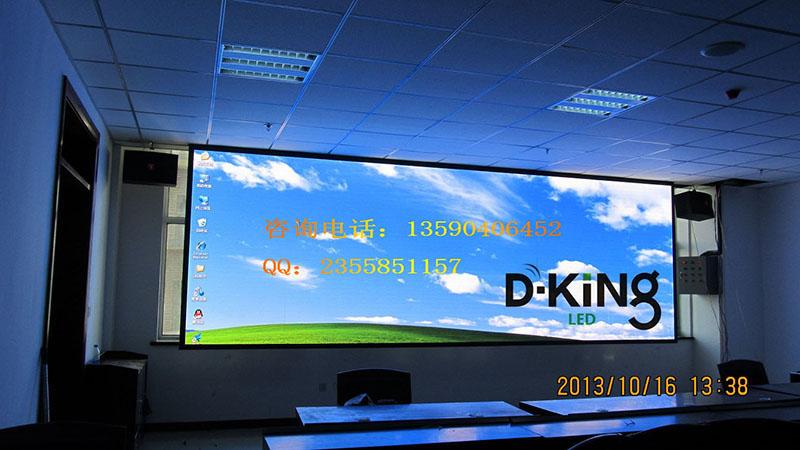 室内大屏幕p5led显示屏设置