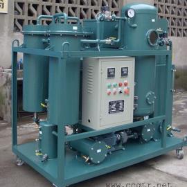 ZJC系列汽轮机油滤油机 免运费包调试