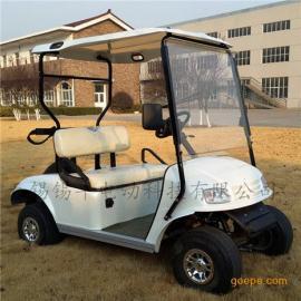 厂家直销2座电动高尔夫球车,景区代步观光车,四轮校园安保电瓶