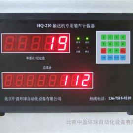水泥包装生产线计数器