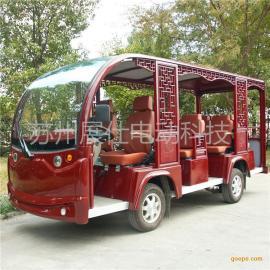 长春吉林四轮11座电动观光车 景区游览休闲车 小区看房电瓶车