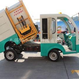 供应镇江2座电动垃圾吊桶车,四轮垃圾收集车,校园垃圾翻桶车