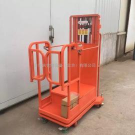 厂家直销 半电动高空取料机 高位平台作业叉车液压升降拣货车
