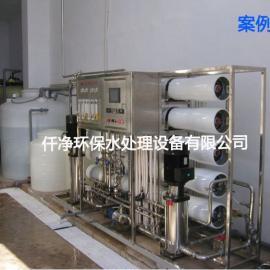 东莞仟净 5吨 反渗透设备 工业反渗透设备 净化水反渗透设备