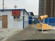 宜兰环保EL-PM500工地噪声排放扬尘污染监测系统