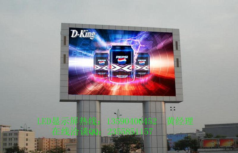 LED全彩显示屏公司德建光电网址:http://www.d-kingled.com/ p16电子屏多少钱一平方 深圳德建光电专业设计、研发、生产和销售LED显示屏室内全彩系列(P2.5彩色led显示屏、P3彩色led显示屏、P4彩色led显示屏、P5彩色led显示屏、P6彩色led显示屏、P7.62彩色led显示屏、P8彩色led显示屏、、P10彩色led显示屏等)户外全彩系列(户外P8彩色LED显示屏、户外P10彩色LED显示屏、P12彩色LED显示屏、P16彩色LED显示屏、P20彩色LED显示屏等)