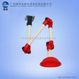 三节万向排气罩 万向抽气罩 实验室专用万向PP吸气罩